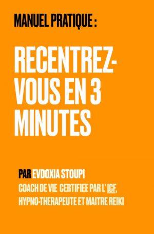 book_fr